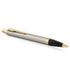 Шариковая ручка Parker IM Core - Brushed Metal GT 1931670 42605