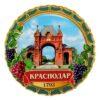 Магнит Краснодар 22404