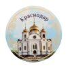 Открытка с магнитом Краснодар 22435 38437