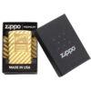Зажигалка Zippo (зиппо) №49075 Vintage Box Top Zippo 89092